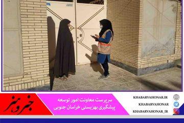 طرح رصد معلولیتها در خراسان جنوبی اجرا شد