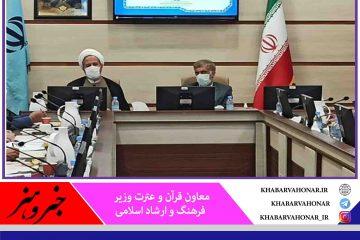 مردم خراسان جنوبی بسیار فرهیخته و دارای فعالیتهای گسترده قرآنی هستند