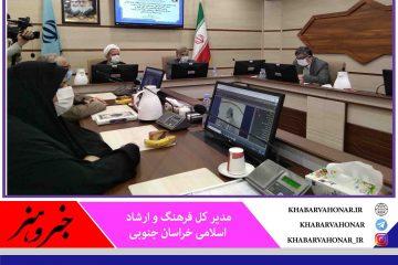 حفظ و گسترش فعالیت های قرآنی در فضای مجازی
