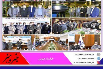 بازدید حمید ملانوری استاندار خراسان جنوبی از کارخانه کویر تایر