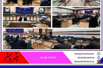 استفاده از ظرفیت فضای مجازی در برگزاری برنامه های دهه مبارک فجر