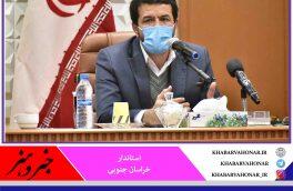 اطلاعرسانی و توجه به رسانه ها از اولویتهای حوزه  اجرایی خراسان جنوبی  است