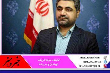 اقدامات ستاد اجرایی فرمان امام خمینی (ره) در زمینه های مختلف بخصوص محرومیت زدایی ستودنی است