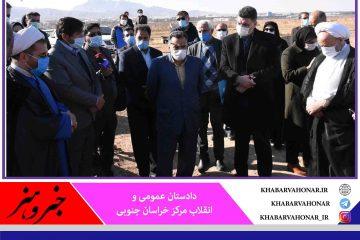 دادستان مرکز خراسان جنوبی: تصفیه خانه بیرجند به روزرسانی شود