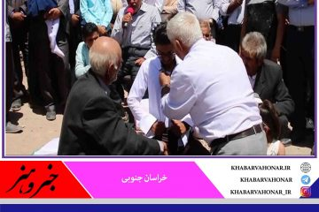 هولکه خوانی خراسان جنوبی ثبت ملی شد