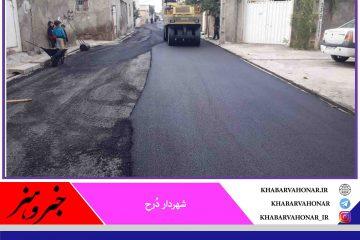 شهردار دُرح: این شهر مرزی در ۲ سال اخیر متحول شده است