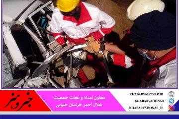 سهم ۸۲ درصدی حوادث جادهای در امدادرسانی هلال احمر خراسان جنوبی