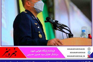فرمانده پایگاه هوایی: حماسه ۱۹ بهمن روند پیروزی انقلاب را سرعت بخشید