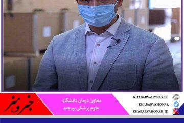 تجهیزات پزشکی جدید برای بیمارستان زیرکوه تامین شد