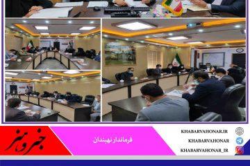 لزوم برنامه ریزی عملیاتی دستگاه های اجرایی برای ستاد توسعه خاوران
