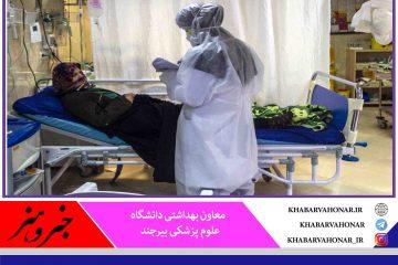 در ۲۴ ساعت گذشته؛ شناسایی ۲۳ بیمار جدید کرونا در خراسان جنوبی
