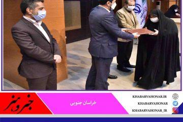 اعطای حکم ریاست شورای مشورتی استاندار در حوزه بانوان به نفیسه نخعی