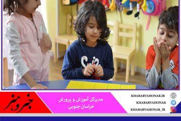 ثبت نام ۶۴ درصد کودکان خراسان جنوبی در سامانه سناد