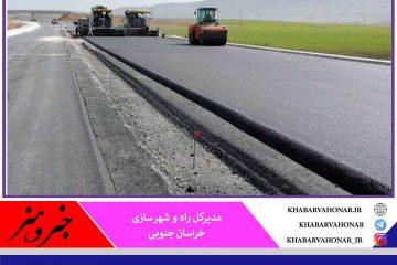 ۳۰ کیلومتر از محور بازارچه ماهیرود به فراه افغانستان در دست اجرا است
