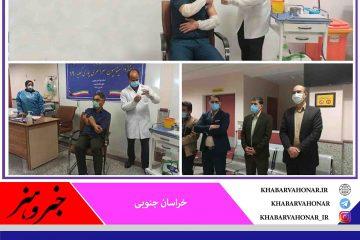 آغاز واکسیناسیون ویروس کرونا در شهرستان فردوس