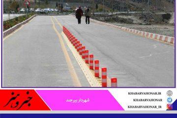با موافقت شورای شهر؛ ناحیه ویژه خدماتی در بند دره بیرجند مستقر میشود