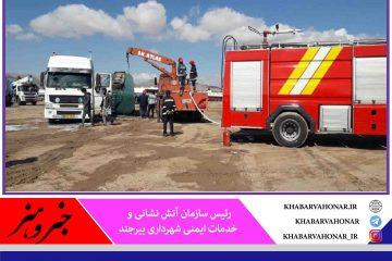 پارک نامناسب تانکر سوخت در بیرجند و جلوگیری از حریق گسترده توسط آتش نشانان