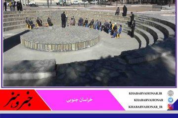 چهارمین روز دهه فجر افتتاح آمفی تئاتر روباز در سرایان