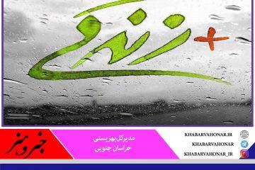 راه اندازی ۳۵ مرکز مثبت زندگی در خراسان جنوبی