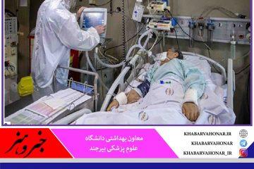 در ۲۴ ساعت گذشته؛ شناسایی ۱۹ بیمار جدید کرونا در خراسان جنوبی