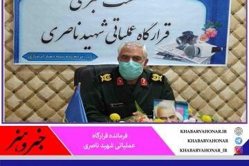 تامین آب از اولویتهای قرارگاه شهید ناصری در خراسان جنوبی است