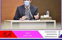 خراسان جنوبی آماده توسعه همکاری با افغانستان است