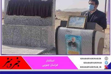 راهکارهای افزایش درآمد عشایر خراسان جنوبی پیگیری میشود