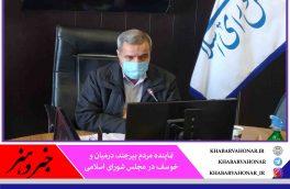 برگزاری انتخابات پرشور در خرداد ۱۴۰۰ ضروری و در گرو وحدت ملی است