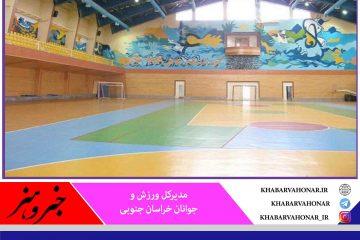۶۳ پروژه ورزشی در خراسان جنوبی آماده بهرهبرداری است