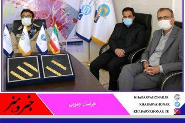 رونمایی از اولین شمش طلای خراسان جنوبی  در مجتمع معدنی شادان خوسف