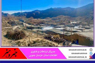 بهرهمندی ۸۰۰ خانوار روستایی خراسان جنوبی از شبکه ملی اطلاعات