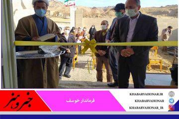 ۶ پروژه آبخیزداری شهرستان خوسف در دست اجرا است