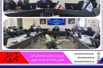 ایمن سازی راه های روستایی، در قالب طرح مشترک راهداری و پلیس راه خراسان جنوبی