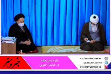 اصل اسلام برپایه دوستی و بنای نظام مقدس جمهوری اسلامی بر عدالت است