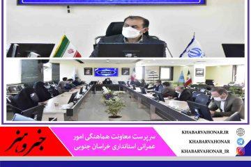 تربیت معلمان متخصص برای رفع نیاز آموزشی منطقه و کشور از افتخارات خراسان جنوبی می باشد
