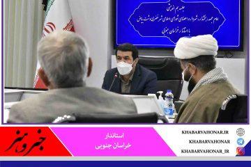 🔻استاندار خراسان جنوبی : مطالبه مردم خضری دشت بیاض در خصوص ارتقاء منطقه پیگیری می شود