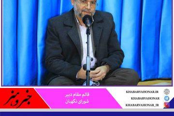قائم مقام دبیر شورای نگهبان: نظارت بر انتخابات با نگاه بیطرفانه است