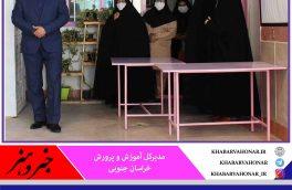 مشارکت ۲۶ هزار معلم و دانشآموز خراسان جنوبی در پویش من مادرم