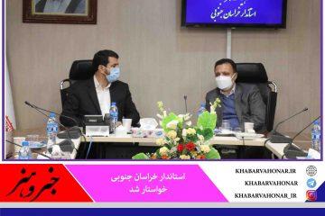 🔸همراهی وزارت نیرو با برنامه های استان در راستای صادرات برق به افغانستان