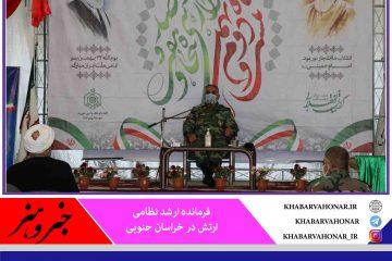 وانمندی ایران اسلامی در حوزه دفاعی باعث افتخار و سربلندی ما در جهان است