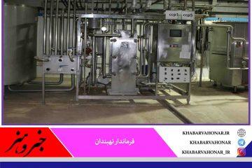 فرماندار نهبندان: آماده کمک برای از سرگیری احداث کارخانه شیر نهبندان هستیم