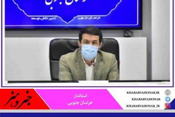 خیرین، بزرگترین سرمایه های جامعه ایرانی و اسلامی