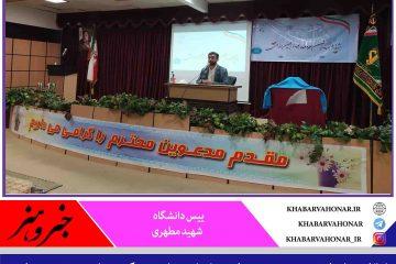 رییس دانشگاه شهید مطهری: انقلاب اسلامی هویت ایرانی را زنده کرد