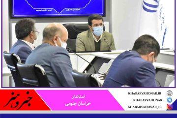 مطالبه اصلی استان، فعالیت هر چه بیشتر نمایندگی  وزارت خارجه در خراسان جنوبی