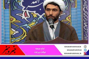 انتخابات ۱۴۰۰، صحنهای دیگر از افتخارآفرینی ملت ایران خواهد بود