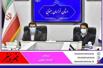 🔻استاندار خراسان جنوبی : 🔸توجه ویژه به جایگاه کودکان در فرهنگ ایرانی و اسلامی