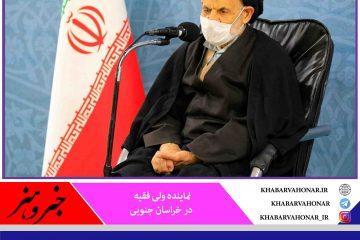 حقانیت نیروهای مسلح ایران در دنیا ثابت شده است