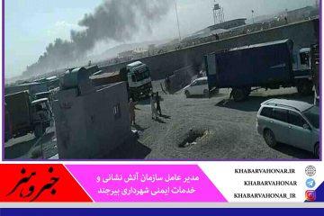 آتش سوزی در مرز ابونصر فراهی افغانستان مهار شد