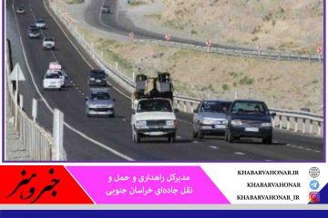 تردد خودروهای شخصی در خراسان جنوبی ۹۱ درصد افزایش یافت