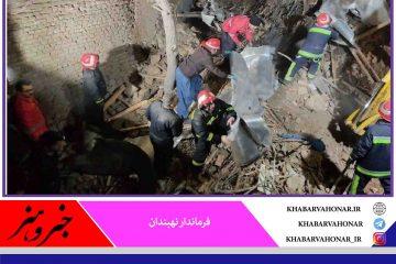 انفجار واحد مسکونی در نهبندان یک کشته و چهار مجروح داشت